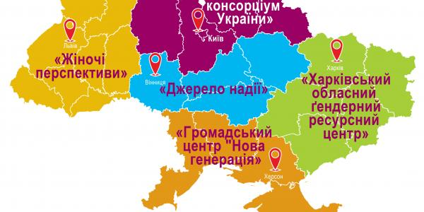 Women of Ukraine CD Hubs